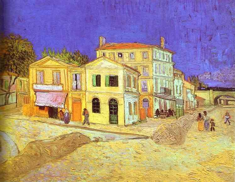Vincent Maison à Arles (La Maison Jaune)\