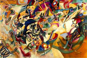 Wassily Kandinsky - composition vii - (copie de tableau)