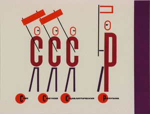 El Lissitzky - Calcul de base
