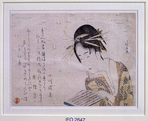 Geisha reading a book de Katsushika Hokusai (1760-1849, Japan)