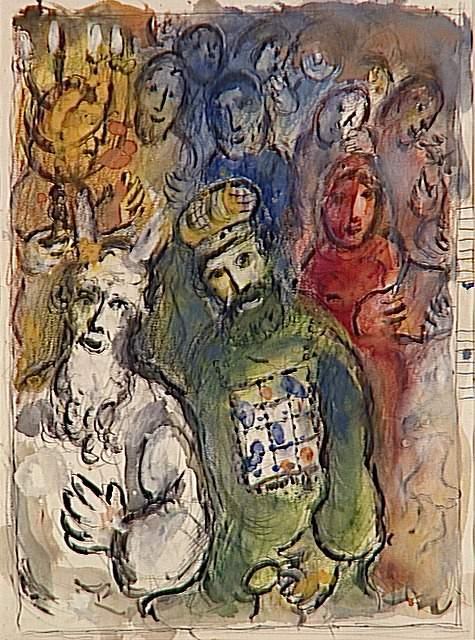 mo se et aaron avec les a n s lithographie de marc chagall 1887 1985 belarus. Black Bedroom Furniture Sets. Home Design Ideas