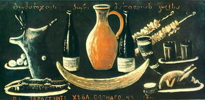 Niko Pirosmani - Nature Morte