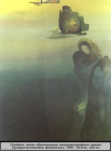 Salvador Dali - Gradiva Trouve les ruines anthropomorphes