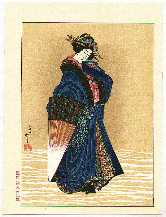 Beauty With Umbrella de Katsushika Hokusai (1760-1849, Japan)