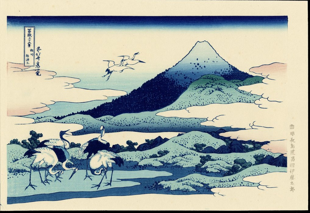 Achat Reproduction Peinture : Bleu Mt. Fuji At Dawn Près Oiso de Katsushika Hokusai (1760-1849, Japan) | WahooArt.com