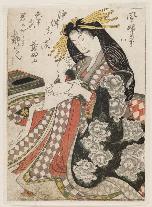 COURTISANE écriture  de Katsushika Hokusai (1760-1849, Japan) | Reproduction Peinture | WahooArt.com