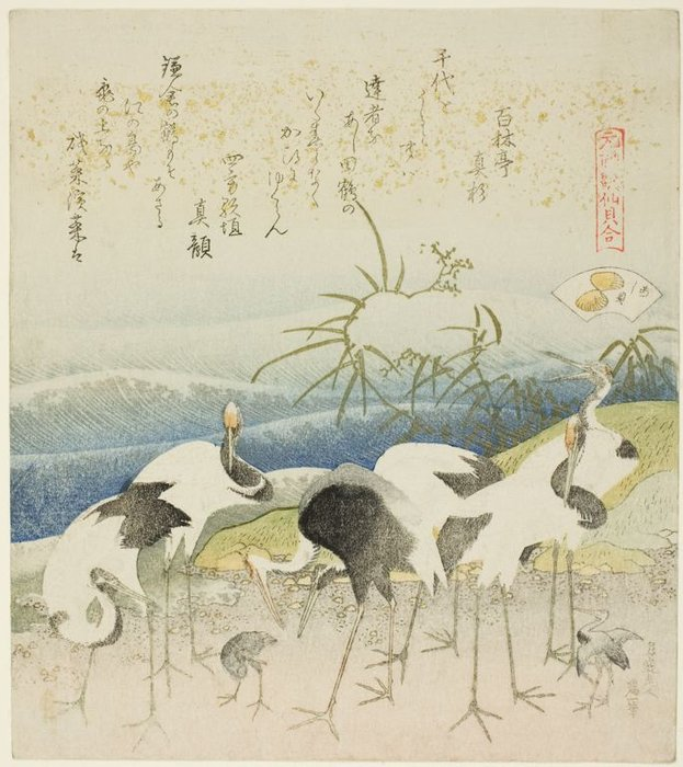 Grues By The Shore de Katsushika Hokusai (1760-1849, Japan) | Reproduction Peinture | WahooArt.com