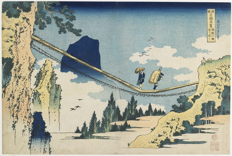Suspension Bridge Entre Hida Et Etchu Provinces de Katsushika Hokusai (1760-1849, Japan)