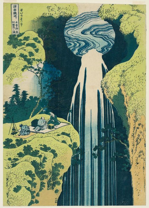 La Amida tombe dans la Far Reaches Of The Road Kisokaido de Katsushika Hokusai (1760-1849, Japan)
