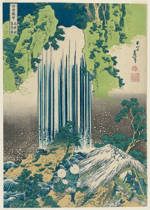 Le Care-of-the-âge chutes Dans la province de Mino de Katsushika Hokusai (1760-1849, Japan) | Reproductions D'art Sur Toile | WahooArt.com