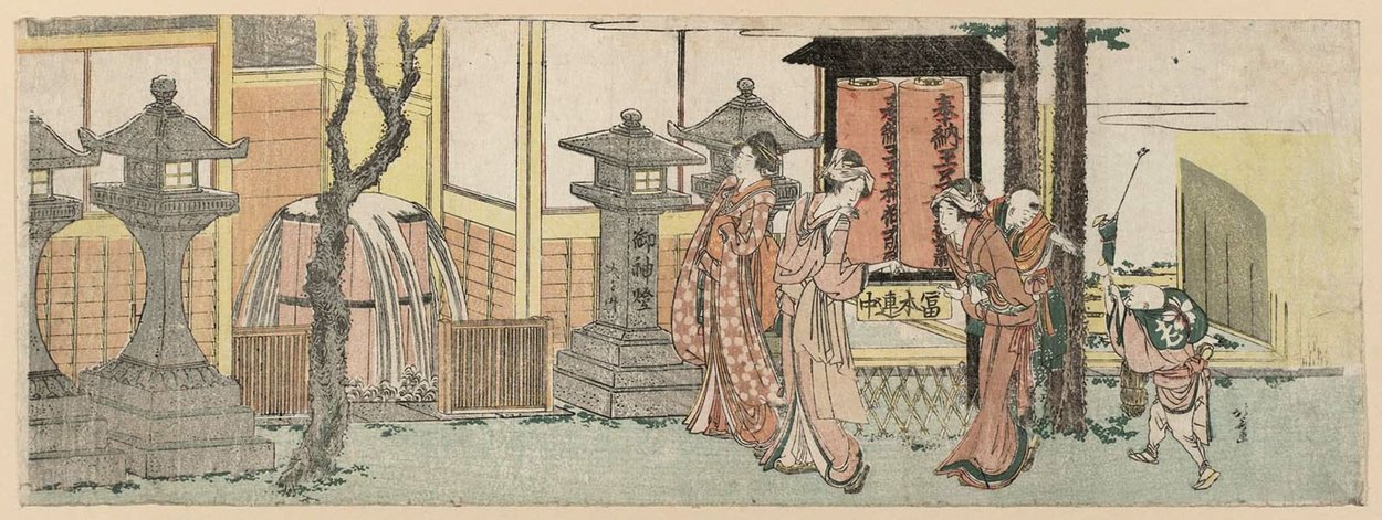 visiteurs le inari shrine a Oji de Katsushika Hokusai (1760-1849, Japan)